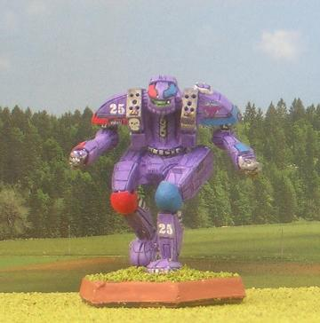 Hammer – HMR-3M