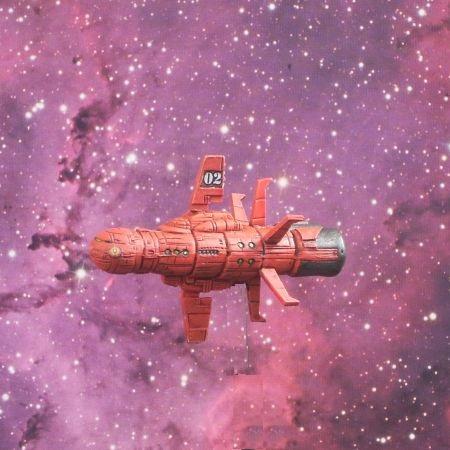 Aegis Heavy Cruiser (2750)
