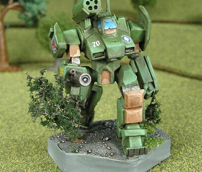 Griffin GRF-1A